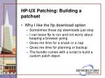 hp ux patching building a patchset50