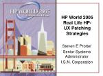 hp world 2005 real life hp ux patching strategies