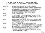 loss of coolant history