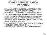 power demonstration program