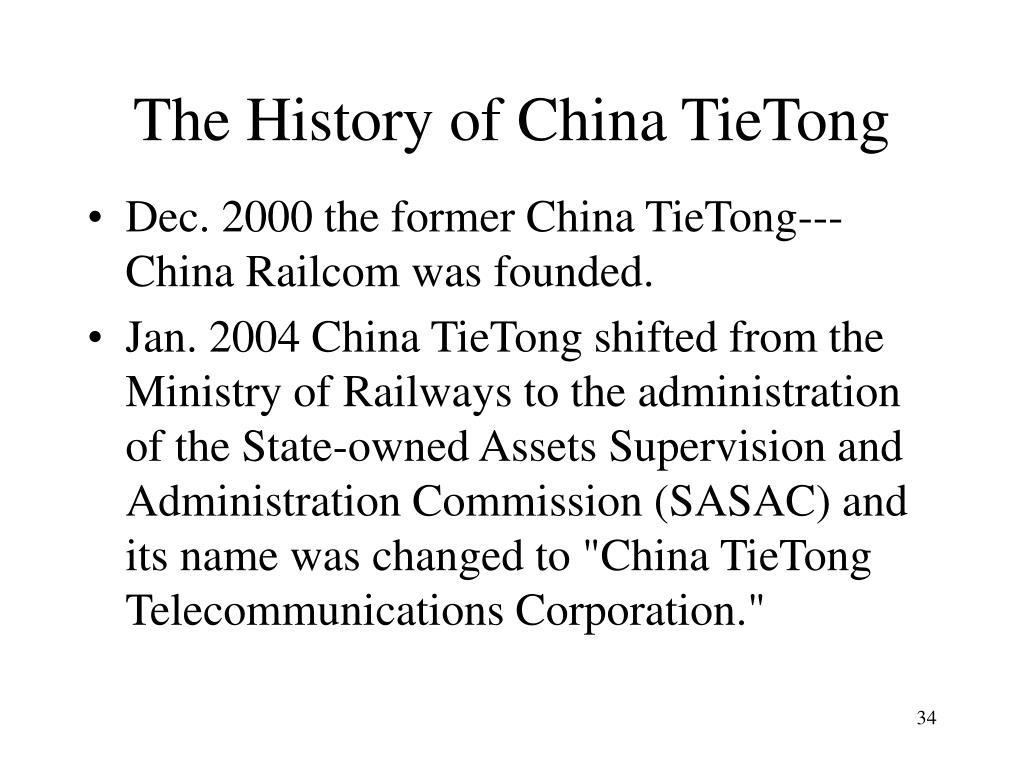The History of China TieTong