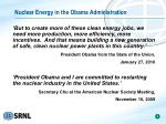 nuclear energy in the obama administration