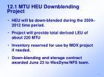 12 1 mtu heu downblending project
