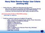 heavy water reactor design user criteria working title