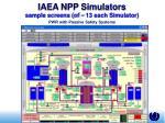 iaea npp simulators sample screens of 13 each simulator