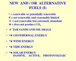 new and or alternative fuels i