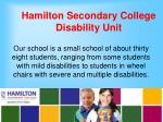 hamilton secondary college disability unit