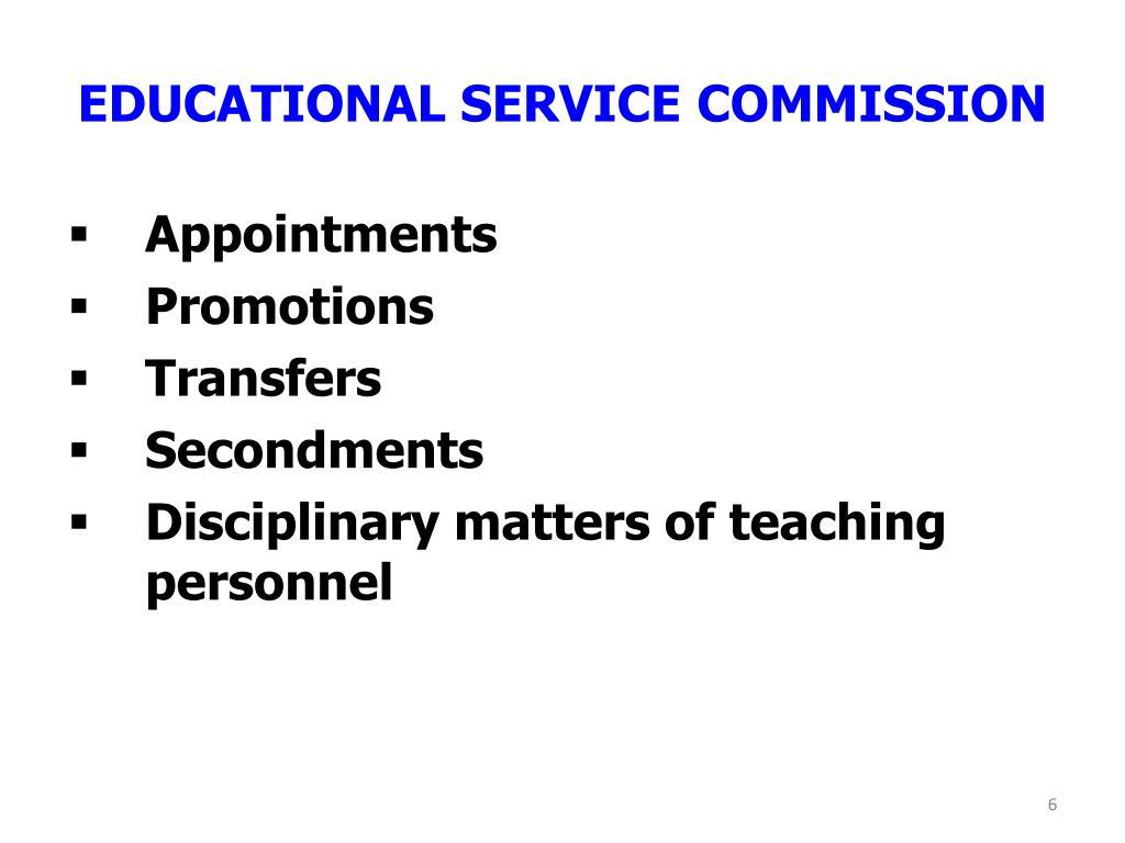 EDUCATIONAL SERVICE