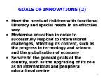 goals of innovations 2