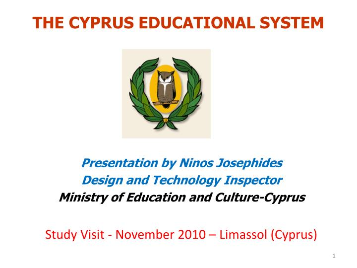 the cyprus educational system n.