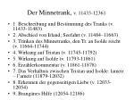 der minnetrank v 11433 12361