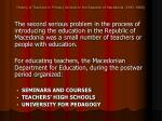 history of teachers in primary schools in the republic of macedonia 1945 196019