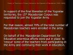 history of teachers in primary schools in the republic of macedonia 1945 196024