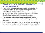 reasons for the lack of integration in latin america