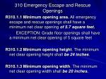 310 emergency escape and rescue openings24