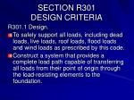 section r301 design criteria