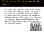 what clothes did the ancient greeks wear