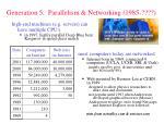 generation 5 parallelism networking 1985