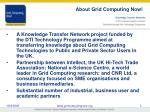 about grid computing now