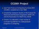 cc2001 project