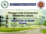 physical limits of computing introductory lecture