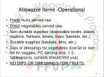 allowable items operational