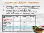 quarter sales objective 1 assessment