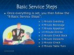 basic service steps