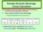 sample alcoholic beverage comp calculation