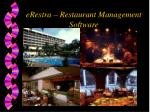 erestra restaurant management software