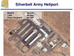 silverbell army heliport