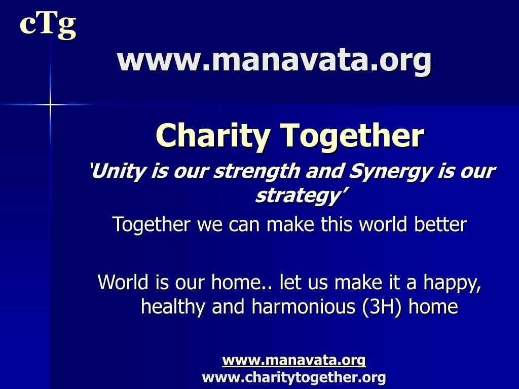 www manavata org l.