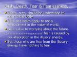 birth death fear fearlessness