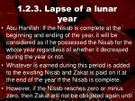 1 2 3 lapse of a lunar year