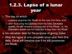 1 2 3 lapse of a lunar year42