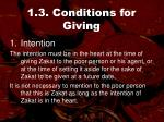 1 3 conditions for giving