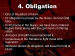 4 obligation