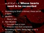 4 whose hearts need to be reconciled