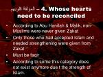 4 whose hearts need to be reconciled66