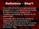 definition shar i