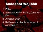 sadaqaat wajibah