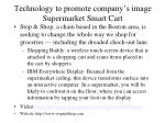 technology to promote company s image supermarket smart cart