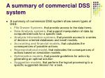 a summary of commercial dss system
