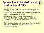 approaches to the design and construction of dss