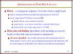optimization of disk block access
