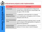e governance projects under implementation