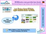 ncrdealer com provide best deals