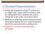1 system characterization
