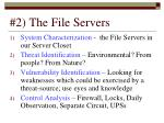 2 the file servers