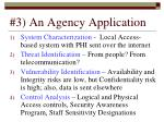 3 an agency application